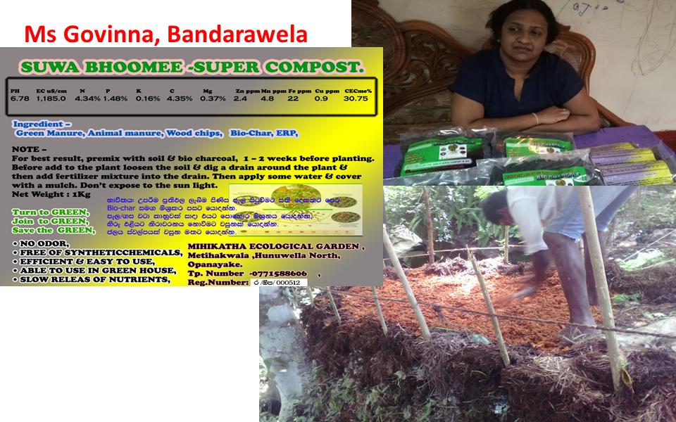 Super Compost -Suwa Bhoomi