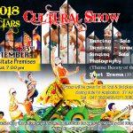 සංස්කෘතික ප්රසංගය/Cultural Show – 2018 at UCIARS