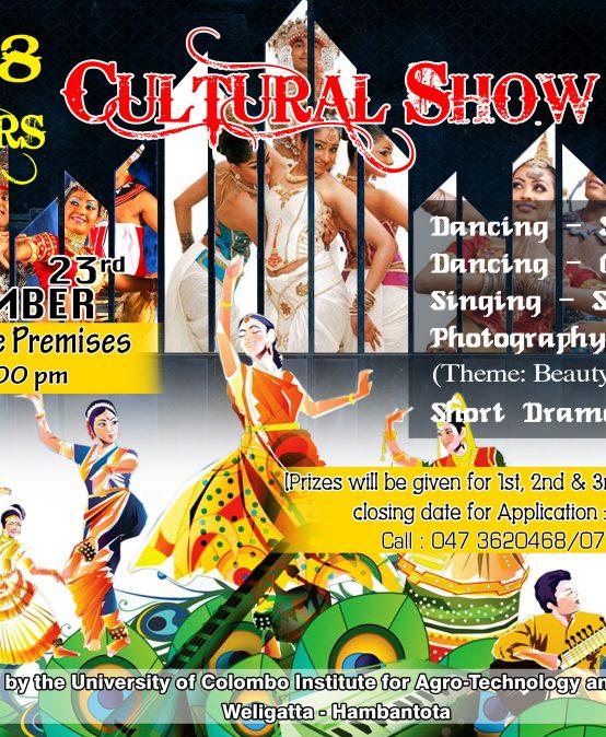 සංස්කෘතික ප්රසංගය/Cultural Show – 2018 UCIARS