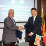 UNESCO-Shenzhen Funds-in-Trust Framework (SFIT) for  New Improved B-Learning Management system for Institute for Agro technology University of Colombo