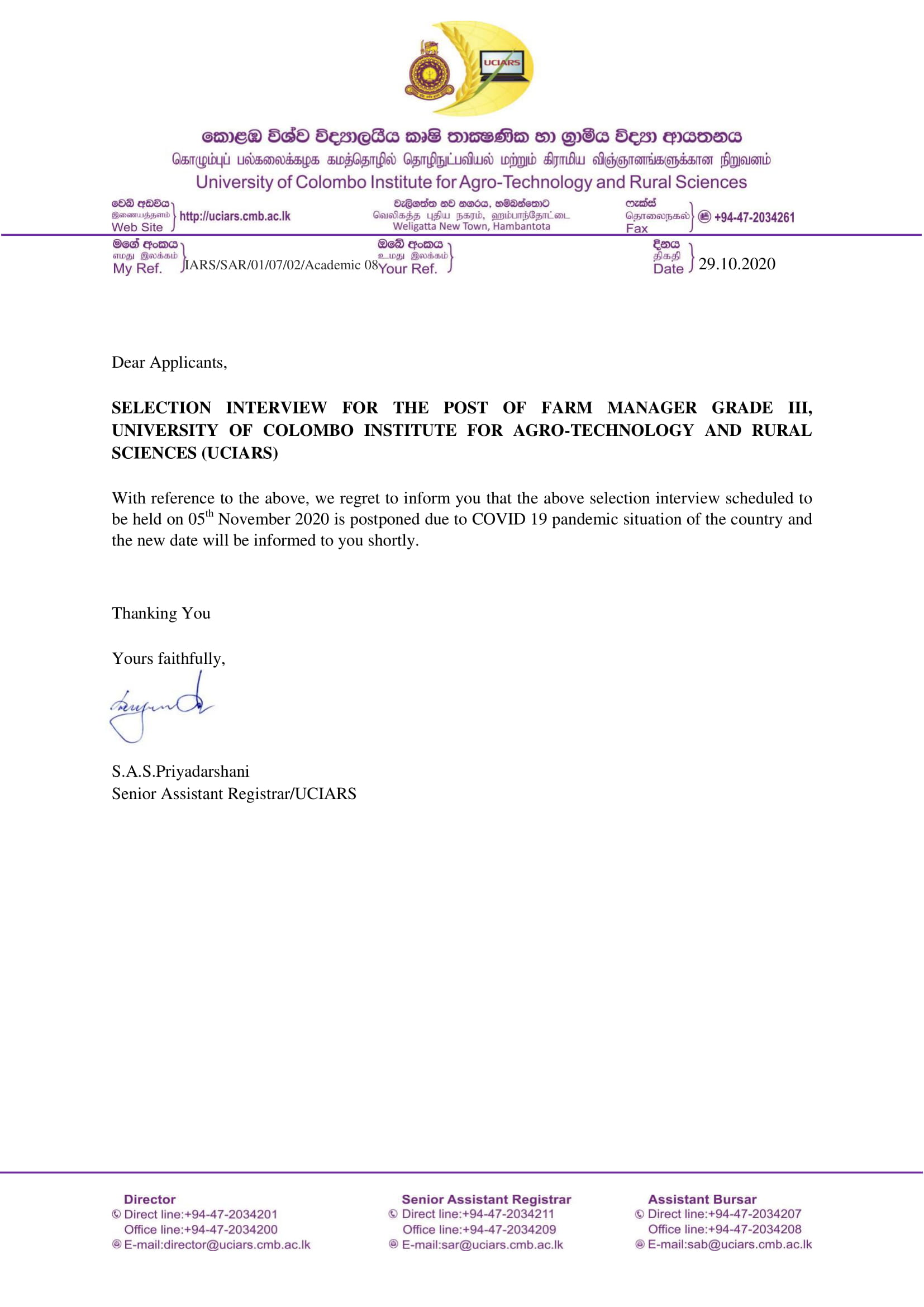 Postponement of Selection interview of Farm Manager