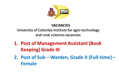Post of Management Assistant Grade III   /  Post of Sub – Warden, Grade II