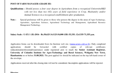 POST OF FARM MANAGER (GRADE III)